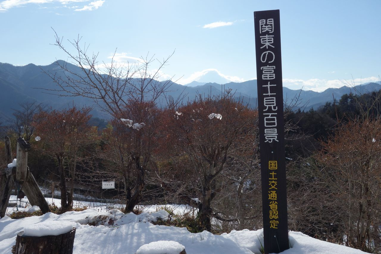 170109扇山_055