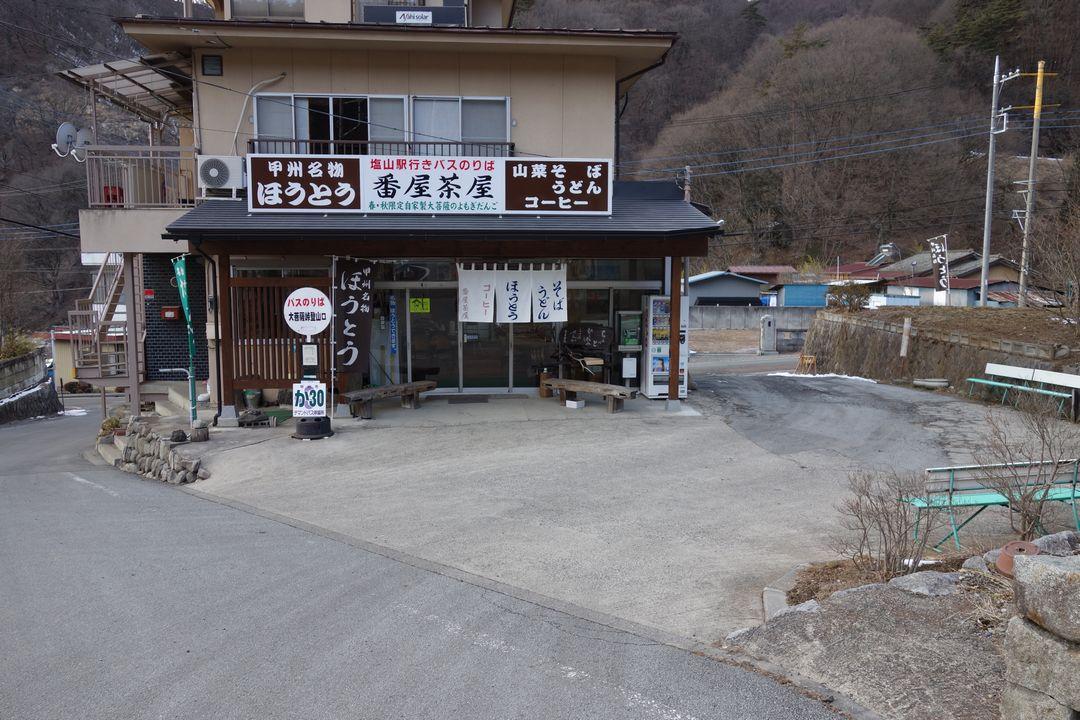 大菩薩峠登山口