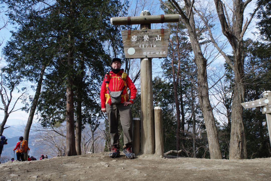 宝登山 山頂での記念撮影