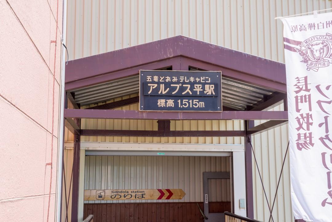 190804五竜岳_111