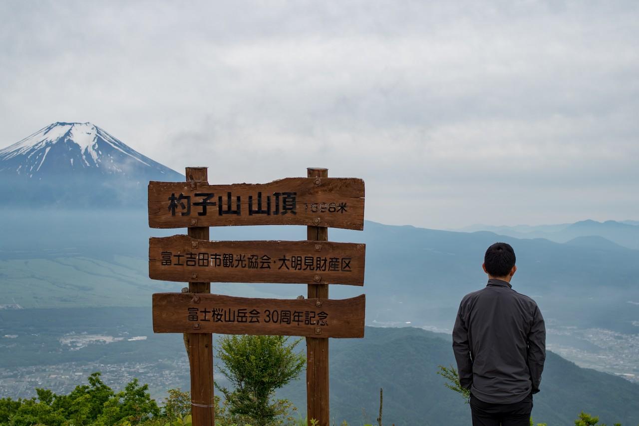 170618杓子山_065