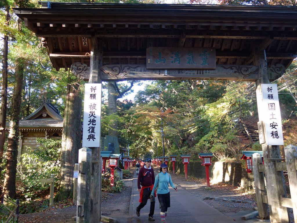 高尾山 一号路上の琵琶滝方面への分岐