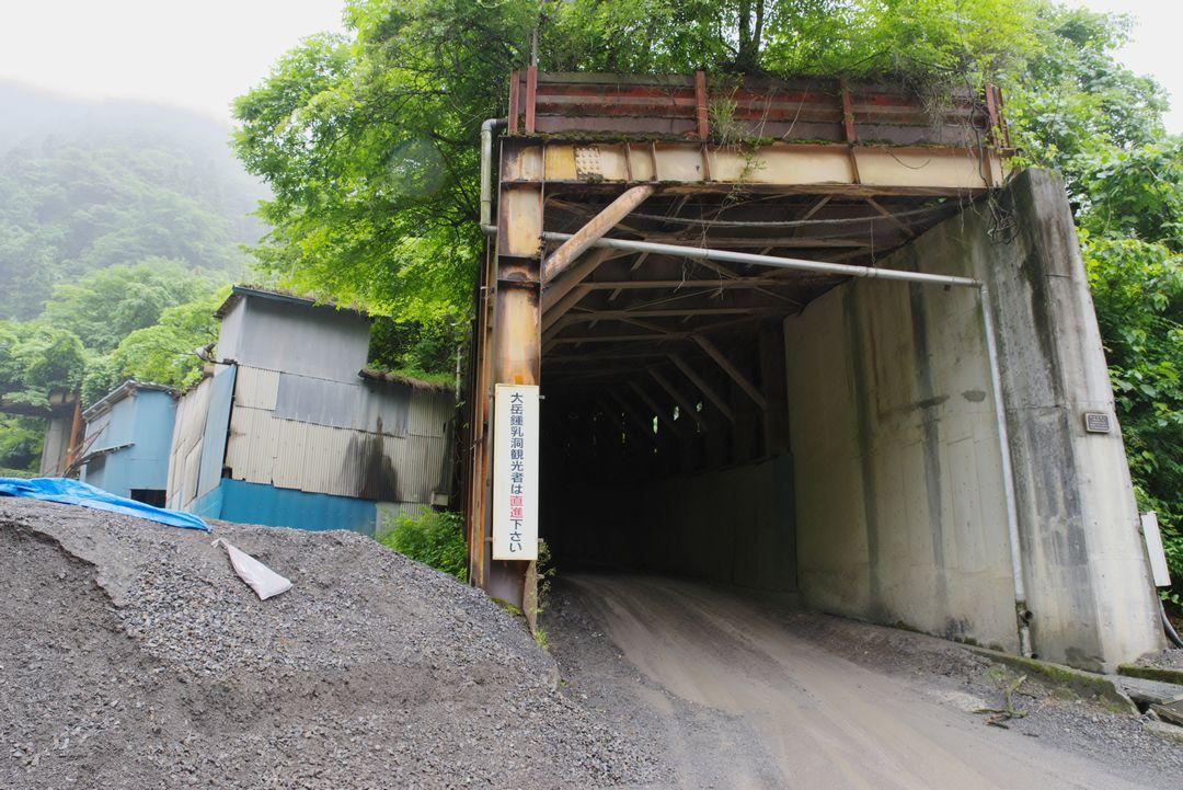 林道大岳線のトンネル