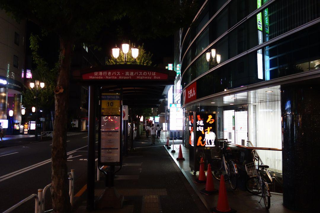 京王八王子駅 10番バス乗り場