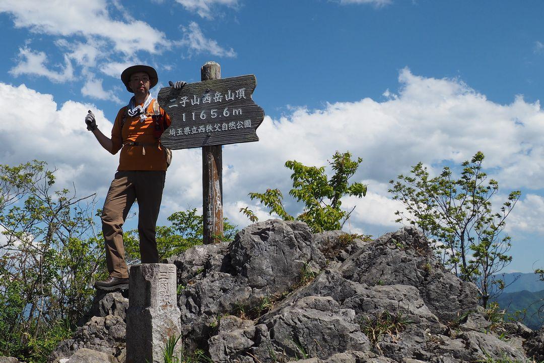 二子山 西岳山頂での記念撮影