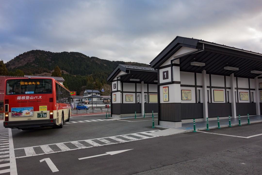 箱根町港バス停