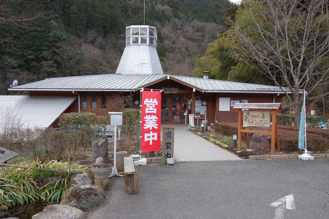 170114棒ノ折山_074