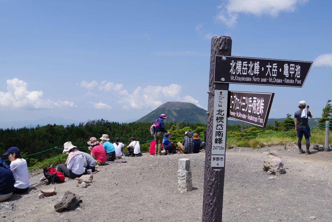 北横岳 南峰山頂