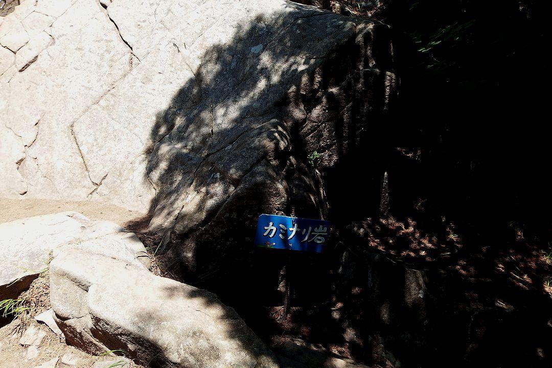 150802乾徳山_028