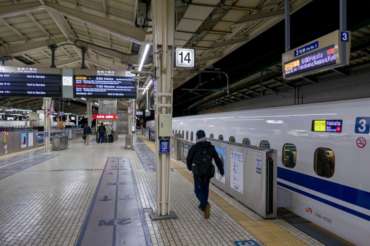 東京駅 東海道新幹線ホーム