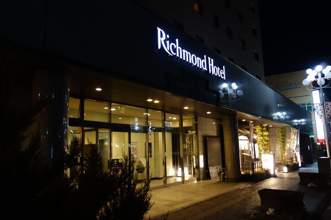 松本市内のリッチモンドホテル