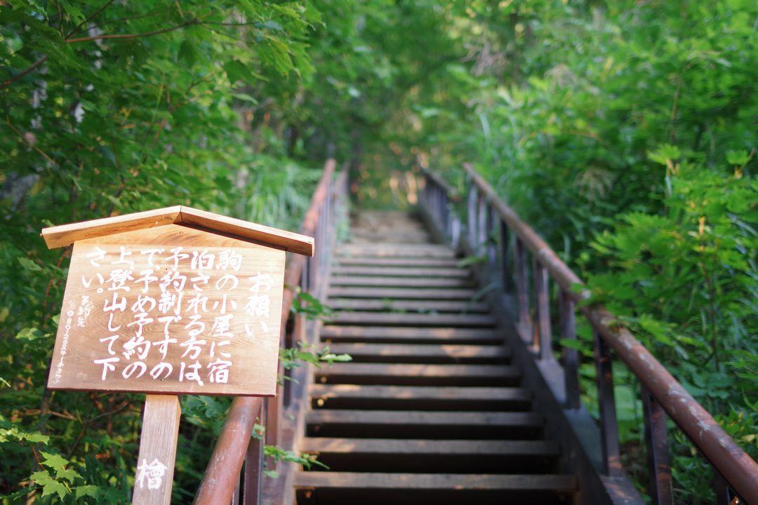 170827会津駒ケ岳_018
