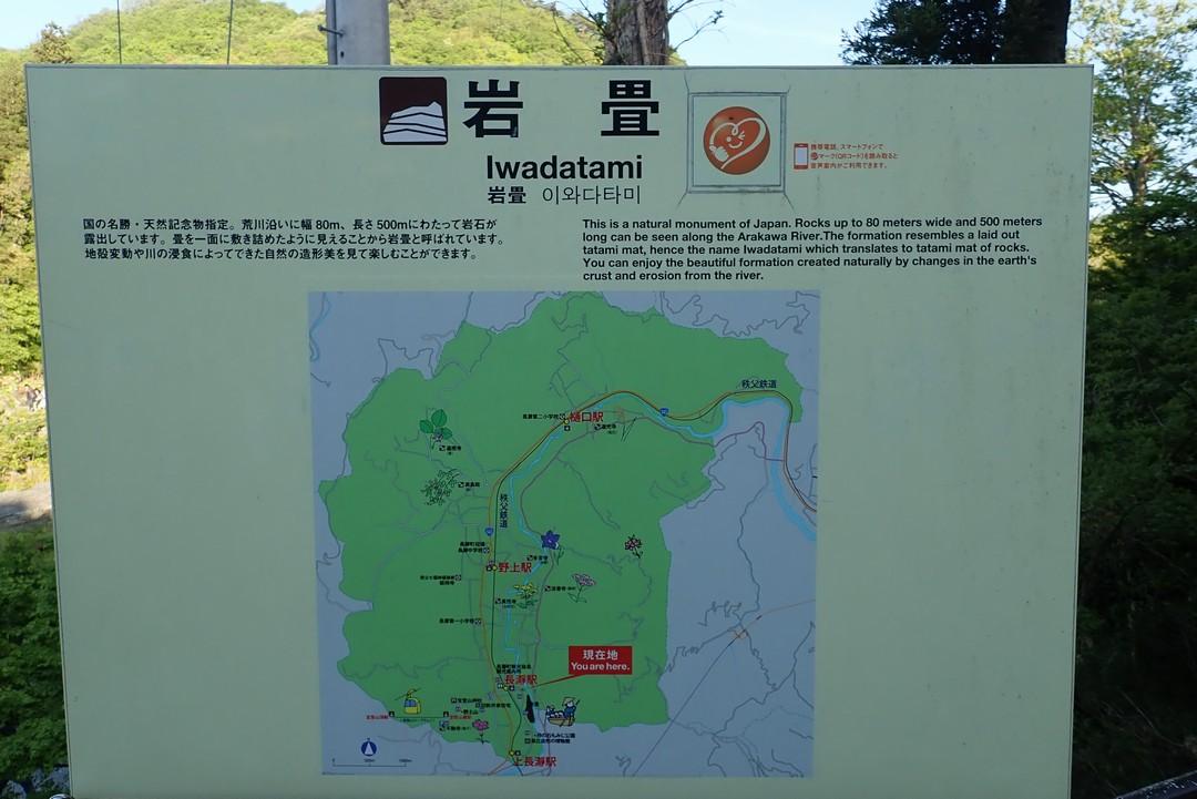 190502長瀞ラフティング_053