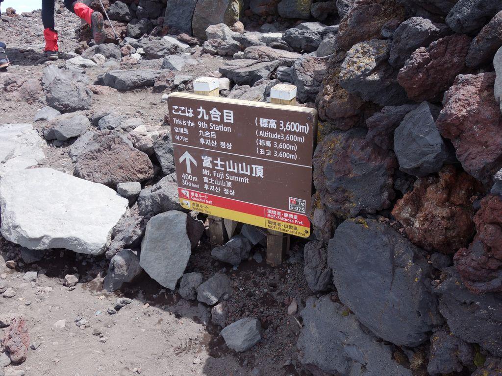 160702富士山_035