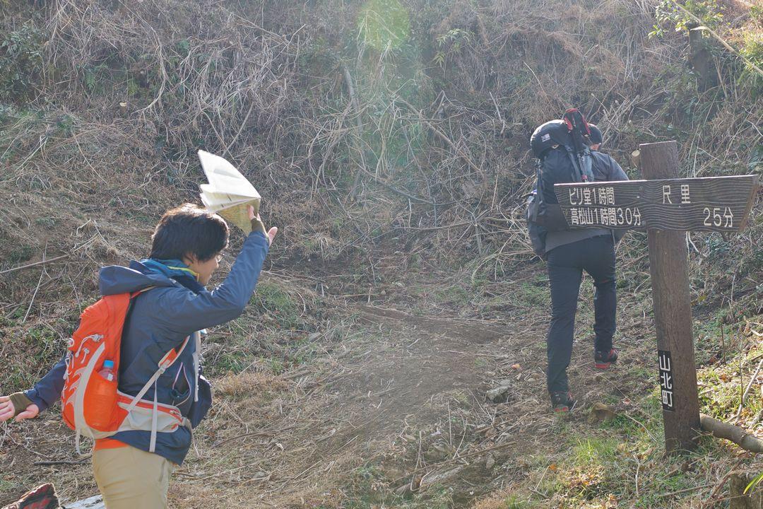 高松山 登山道入り口