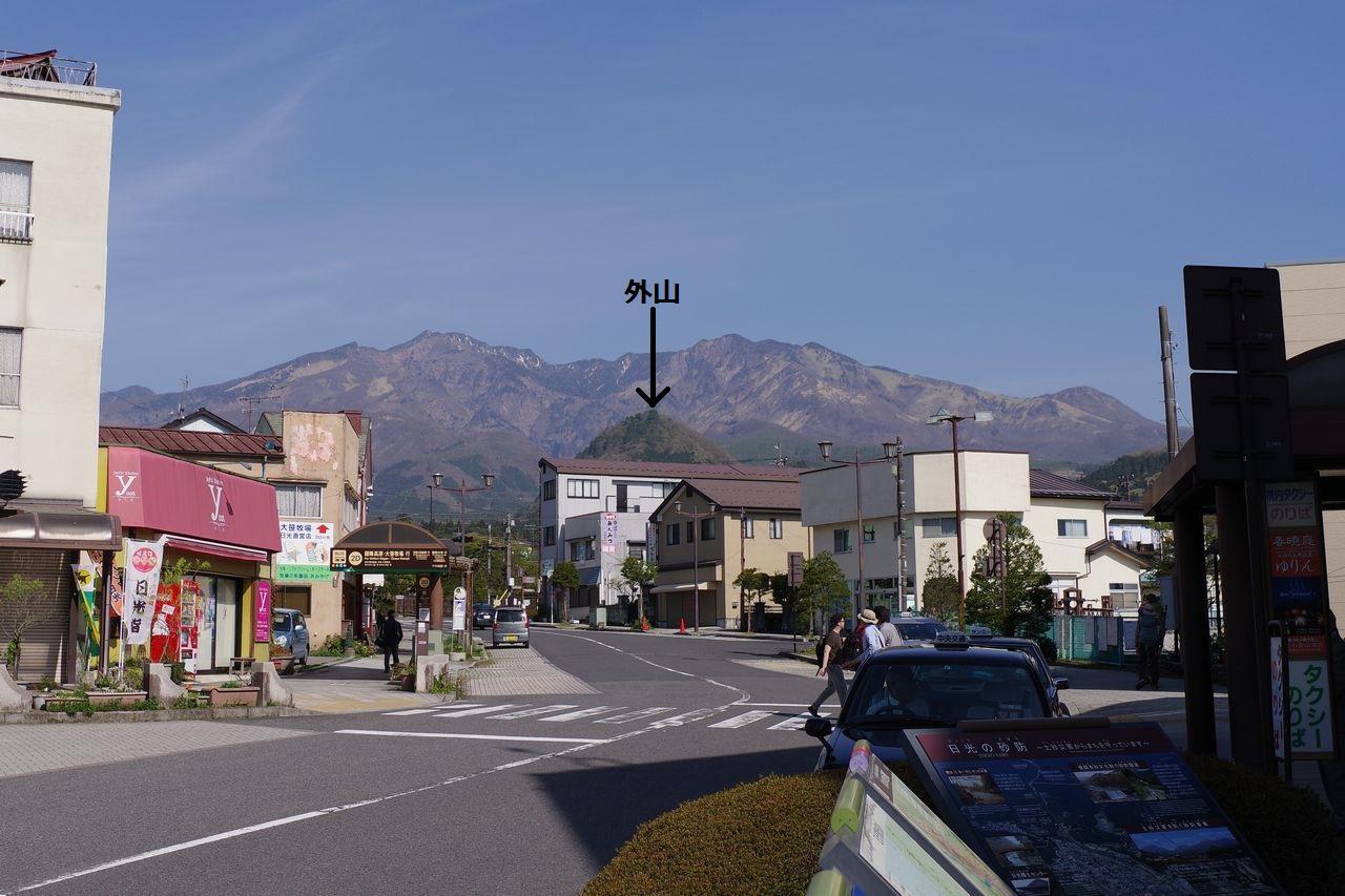 東武日光駅から見た外山