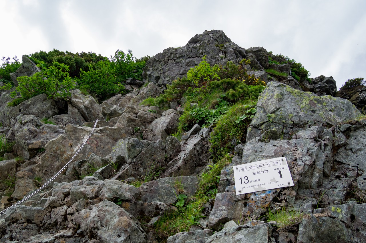 190727剱岳_104