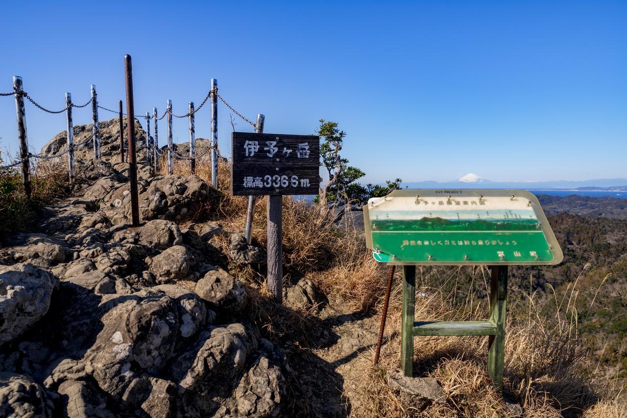 伊予ヶ岳の山頂標識