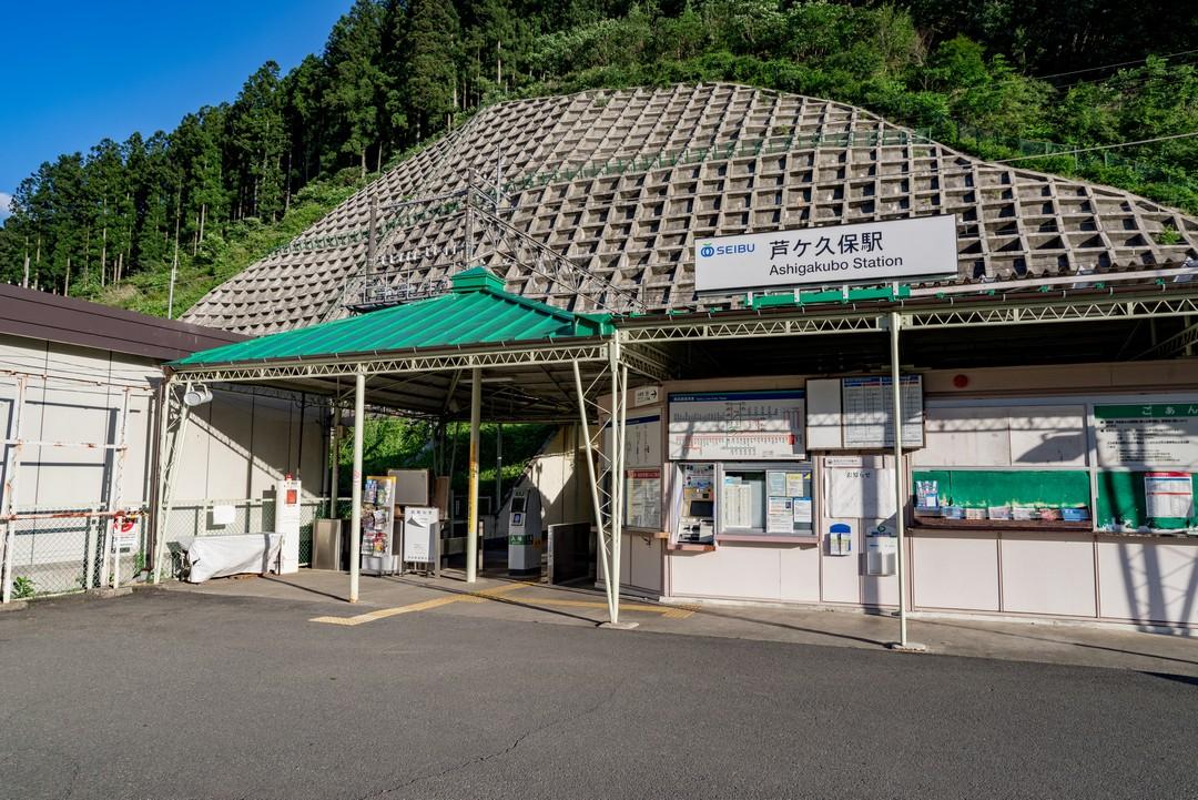 西武線 芦ヶ久保駅