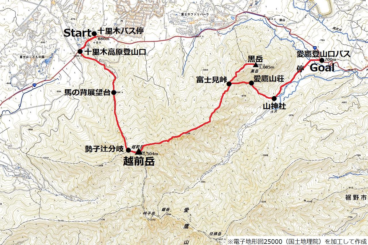180121愛鷹山_map