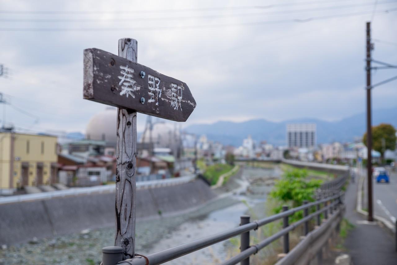 200405高取山_113