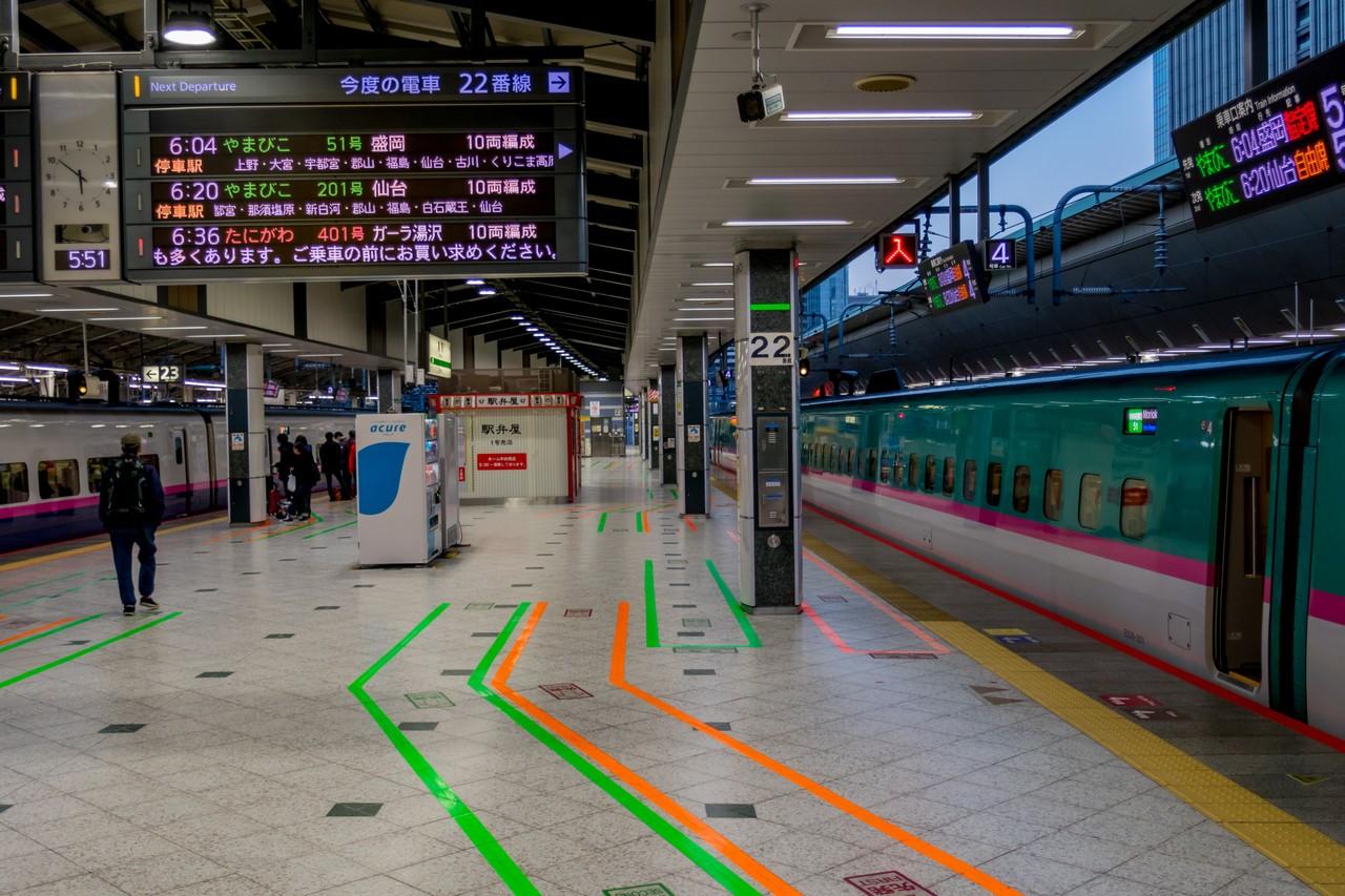 200315安達太良山_006