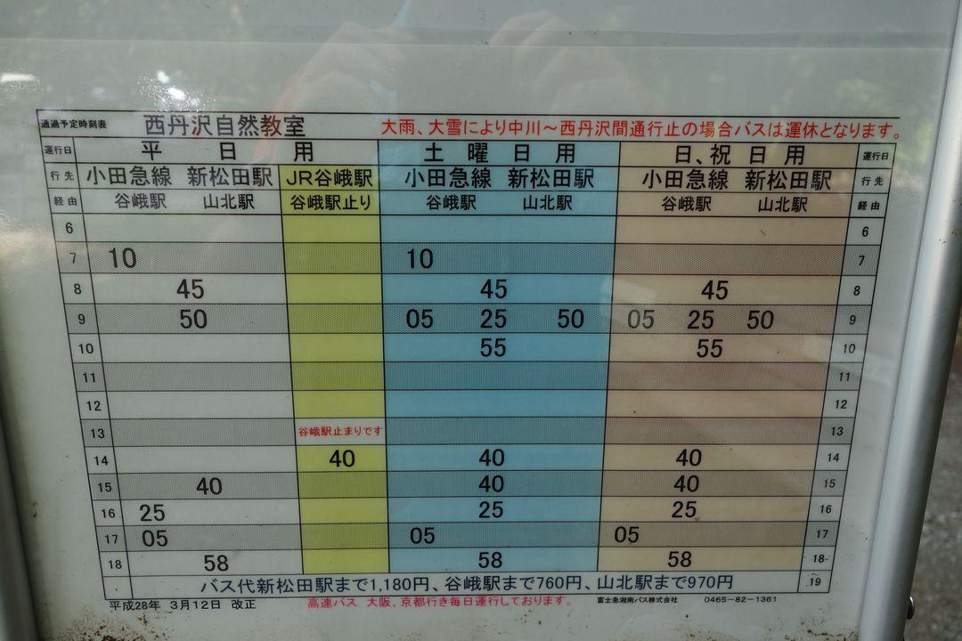160611大室山_003