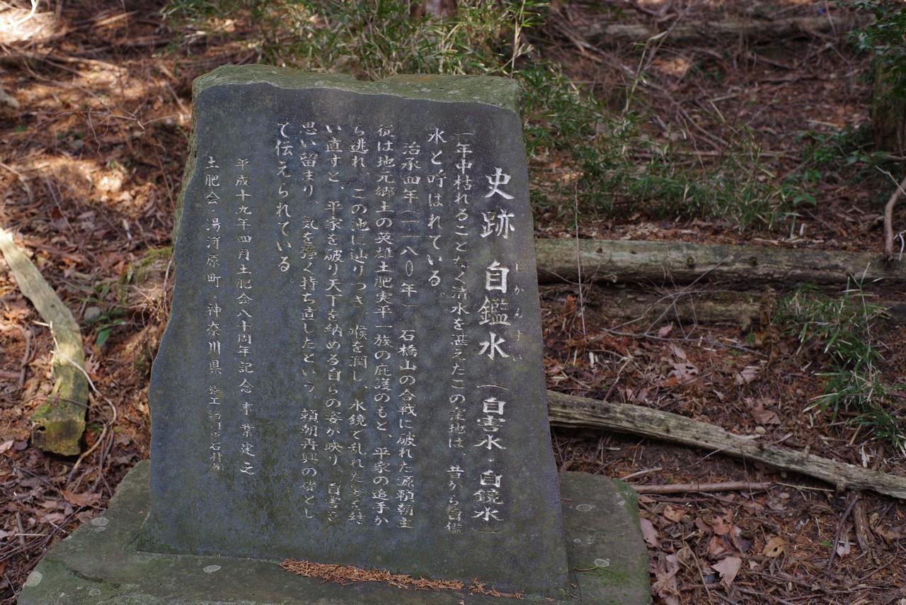 190223幕山_059