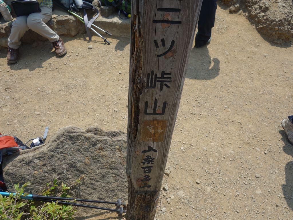 150711本社ヶ丸_052