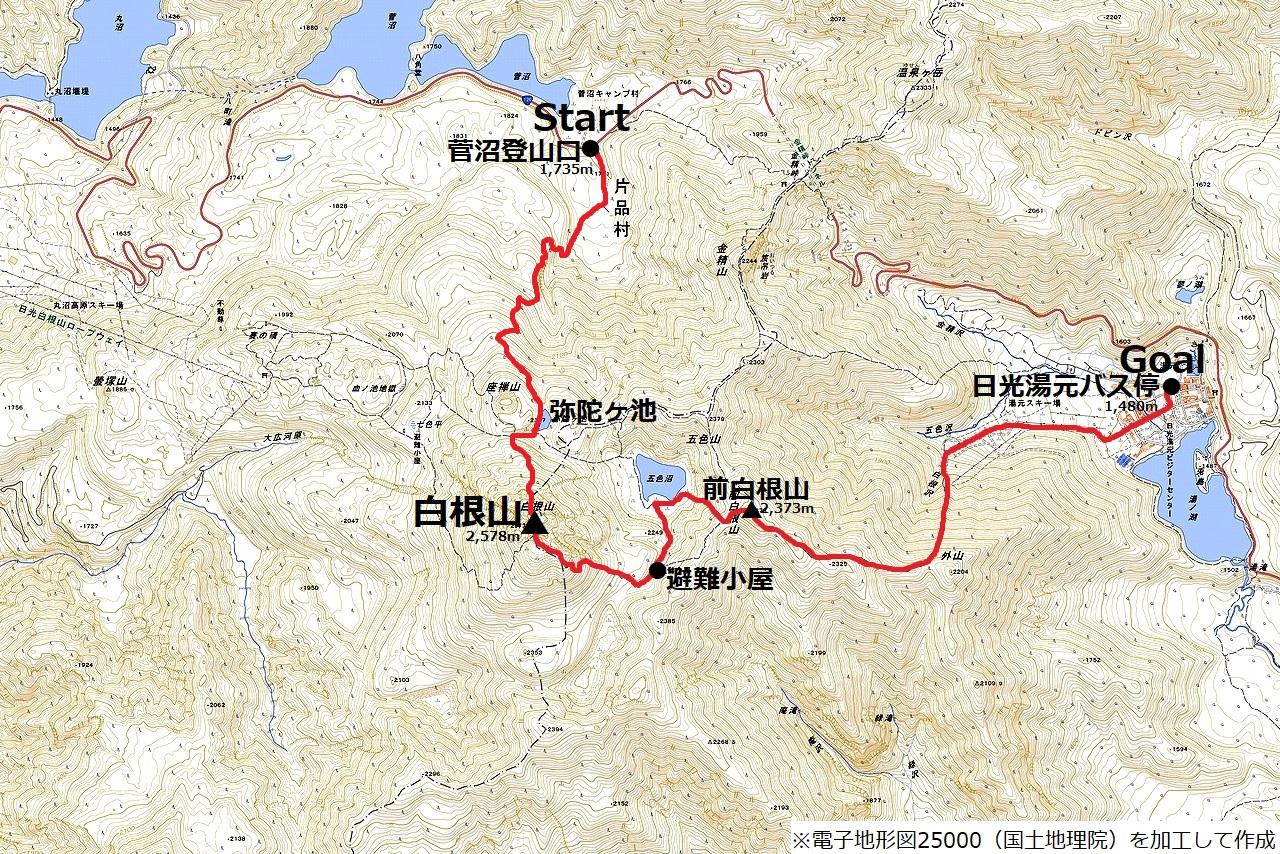 190915日光白根山_map