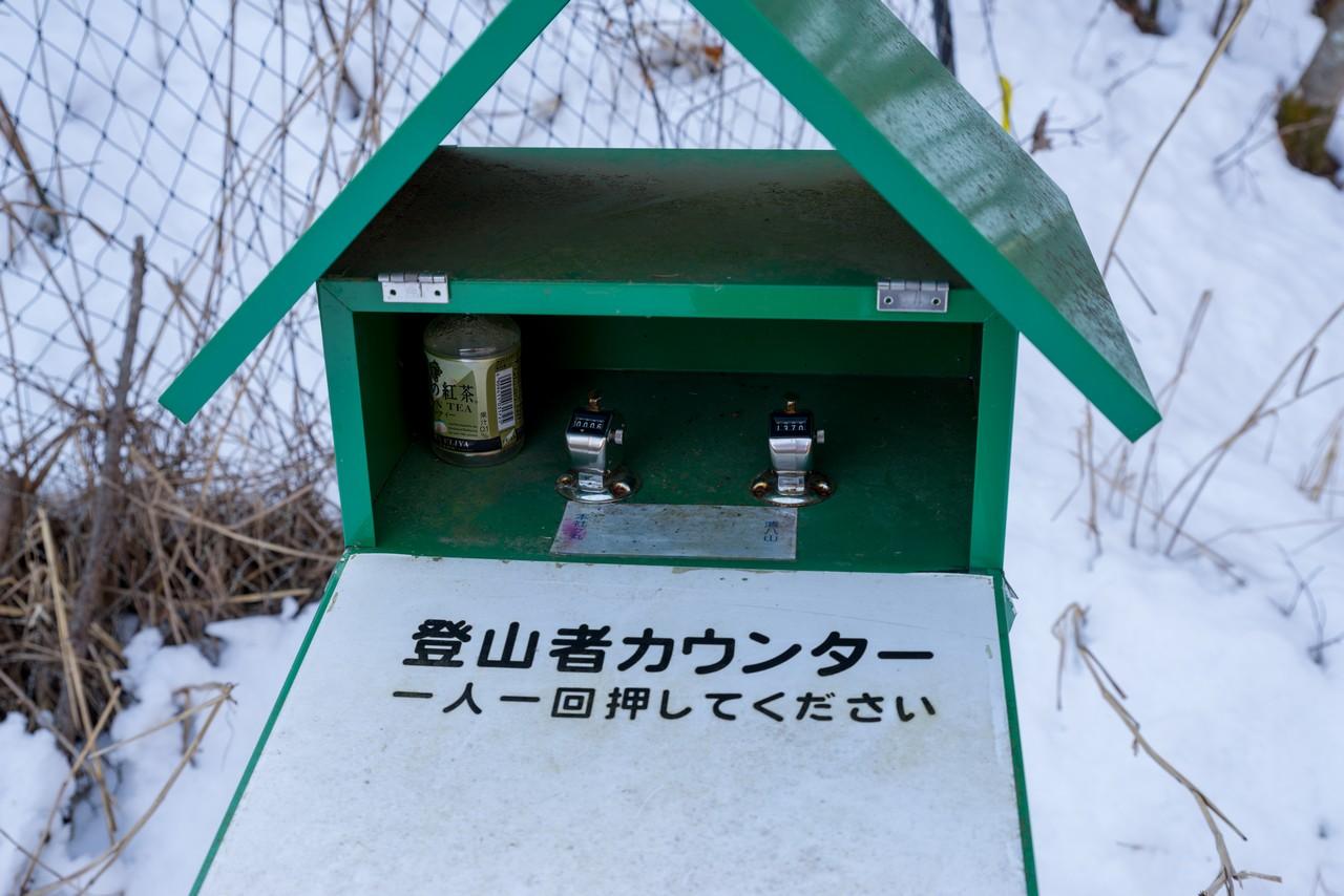 200201清八山_035