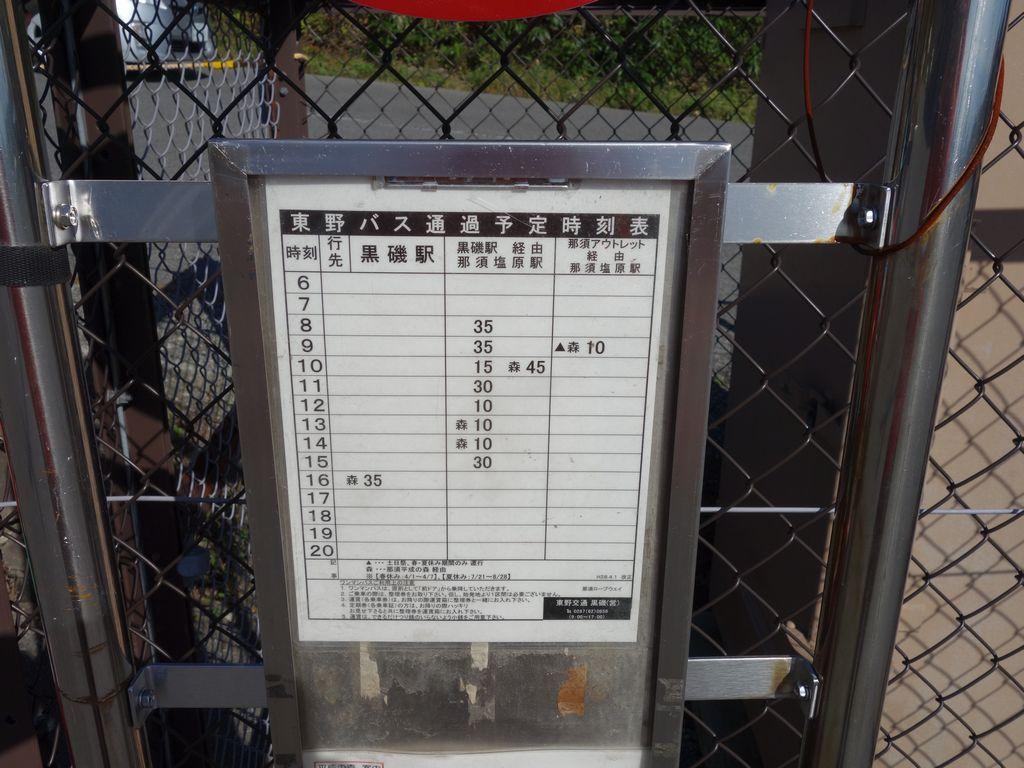 161016那須岳_010