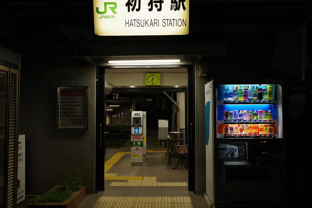 181021小金沢連嶺_149