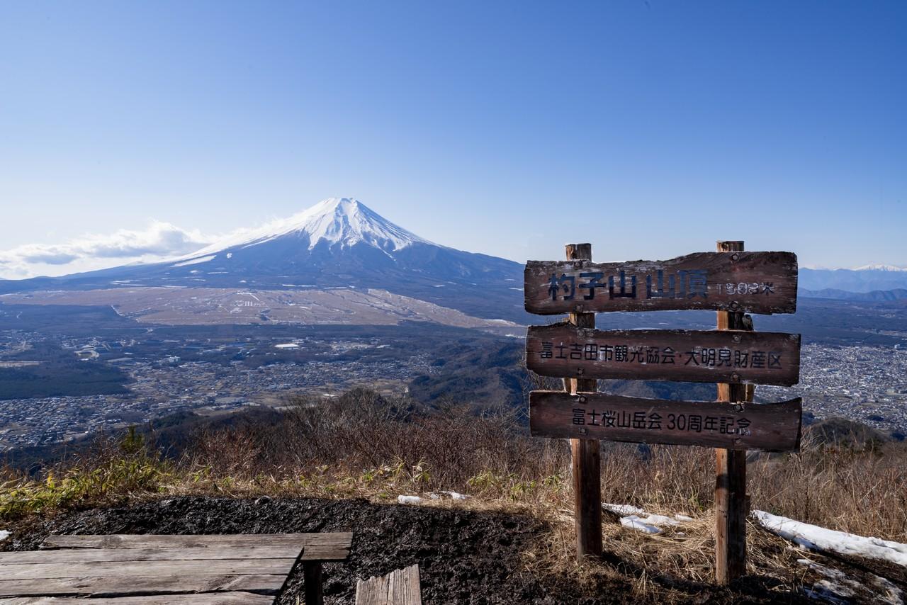 杓子山から見た富士山