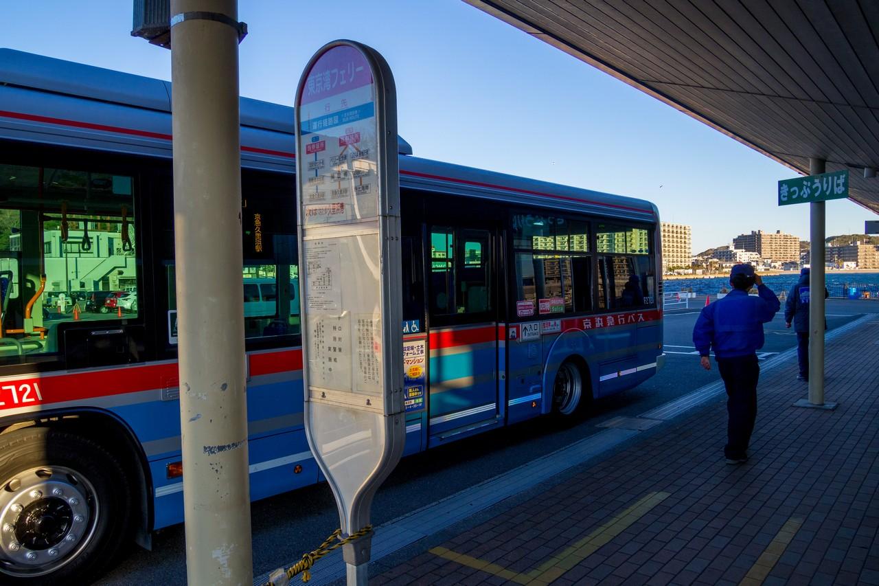 久里浜港のバス停