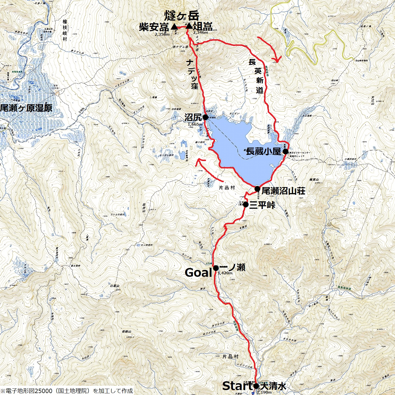 180928燧ケ岳_map