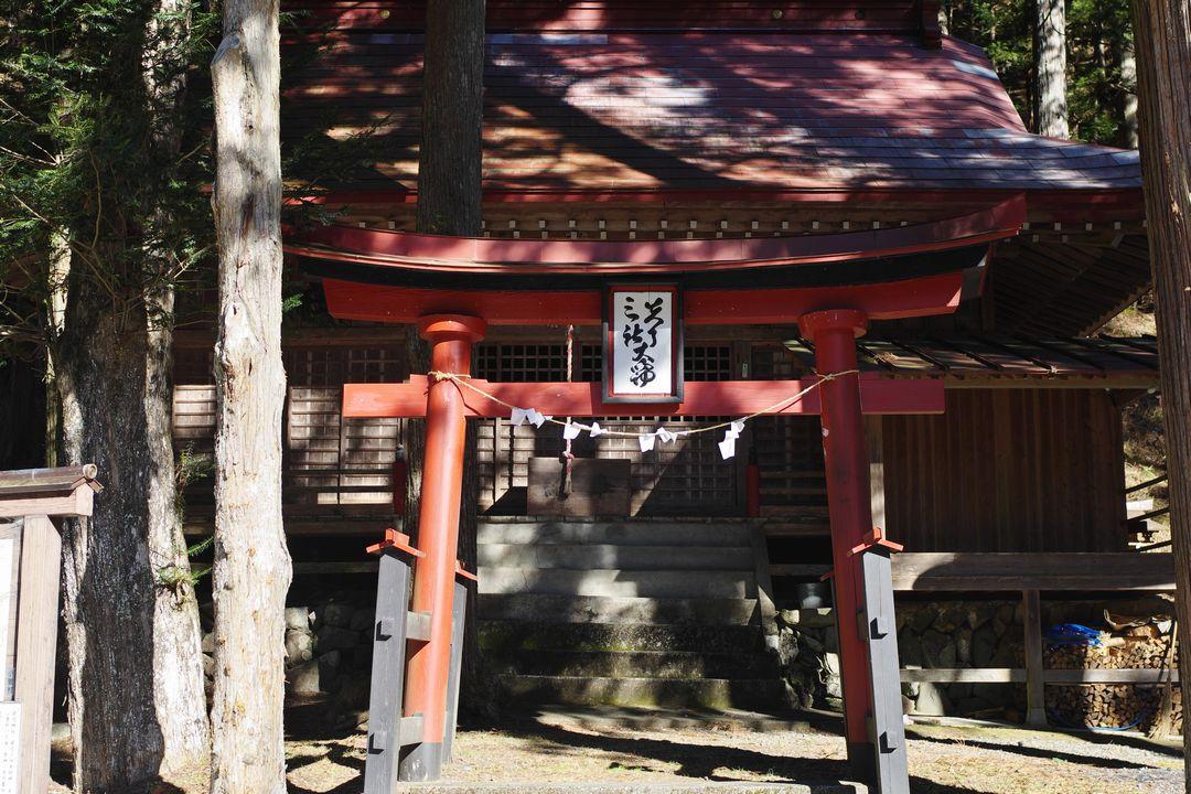 川久保の諏訪神社