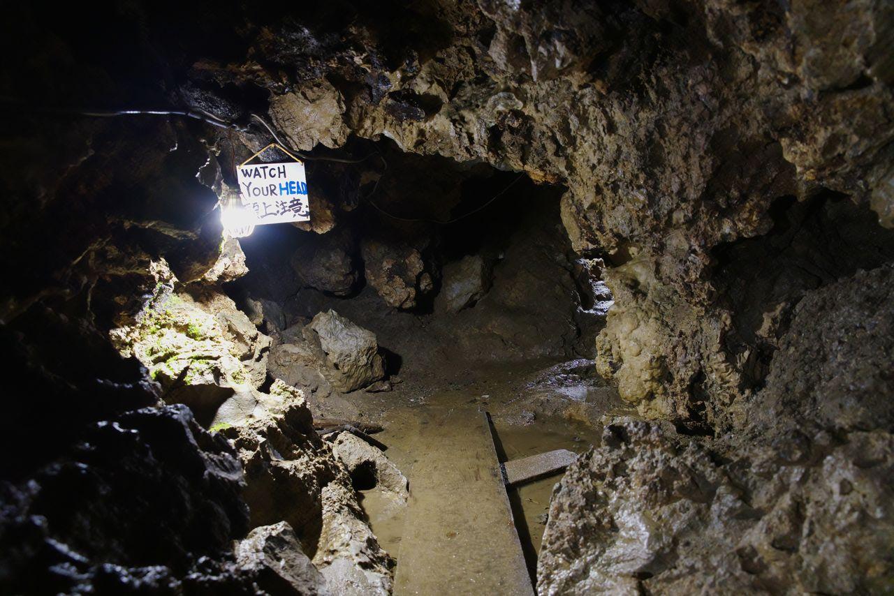 大岳鍾乳洞の内部の狭くなっている場所