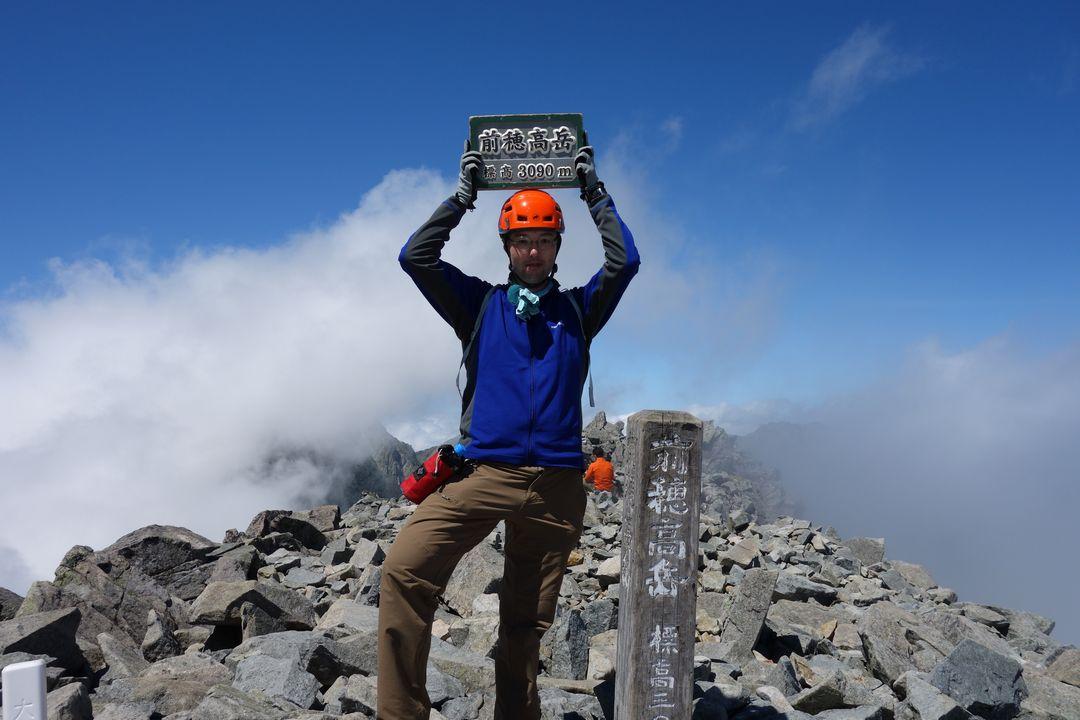 前穂高岳の山頂標識