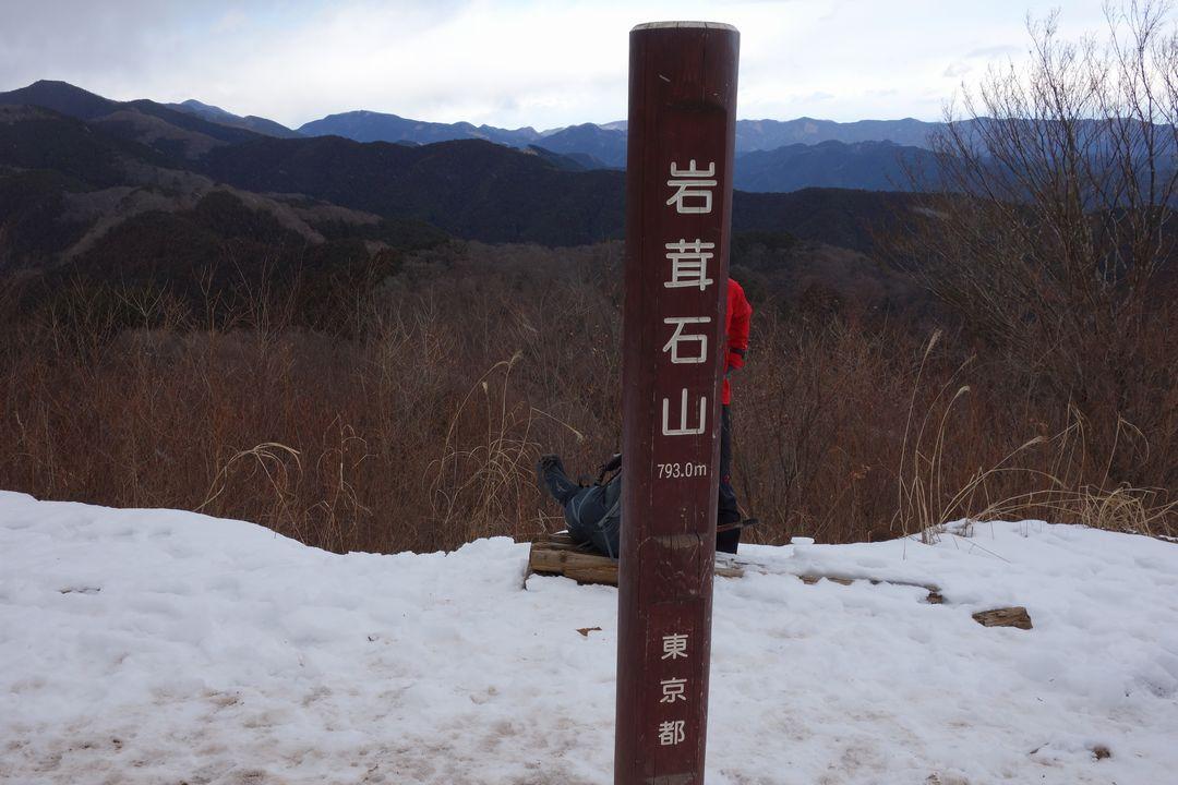 170114棒ノ折山_023
