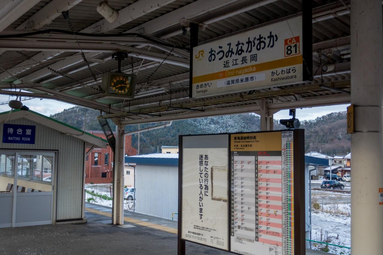 近江長岡駅のホーム