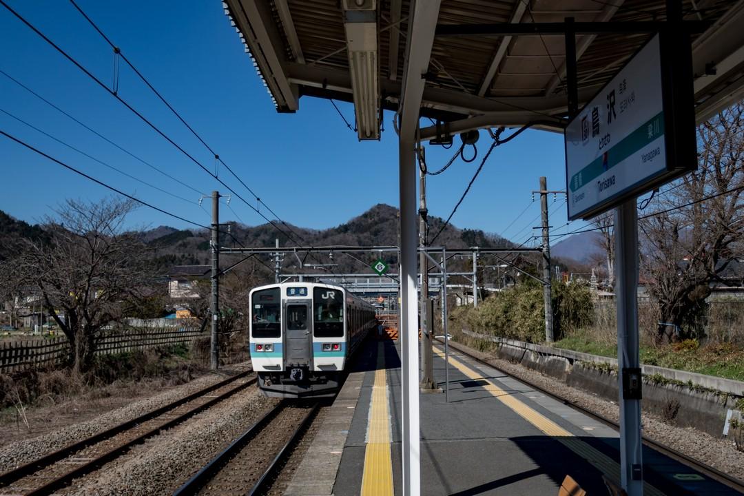 190324倉岳山_008