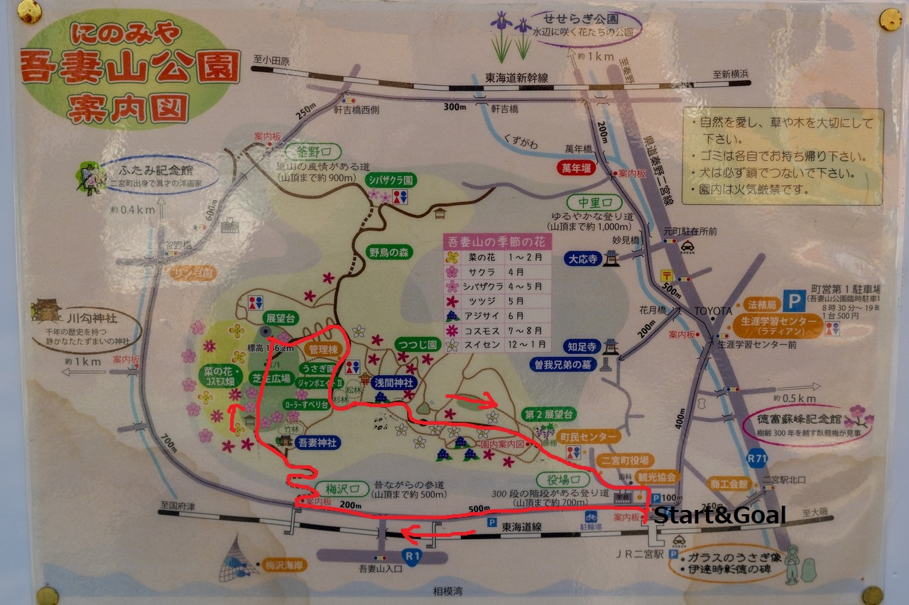 200208吾妻山_map