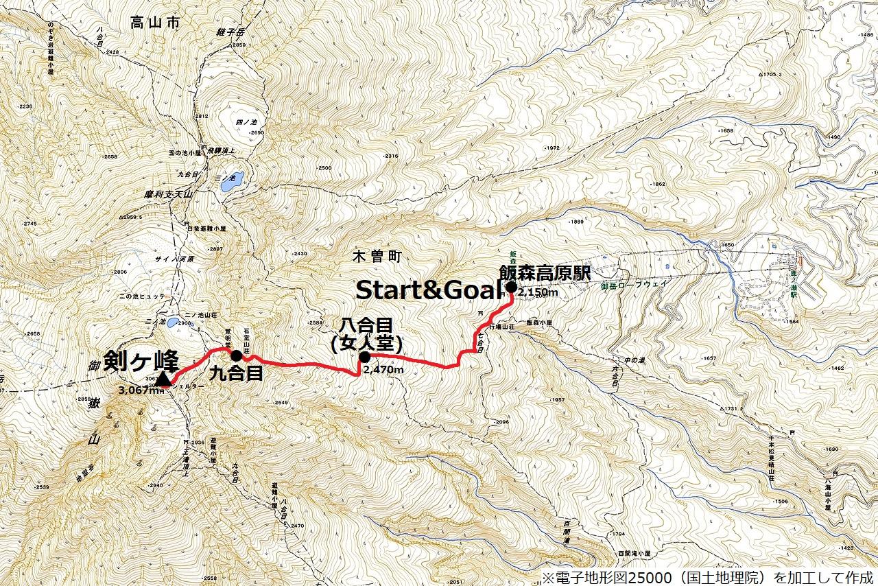 190825御嶽山_map