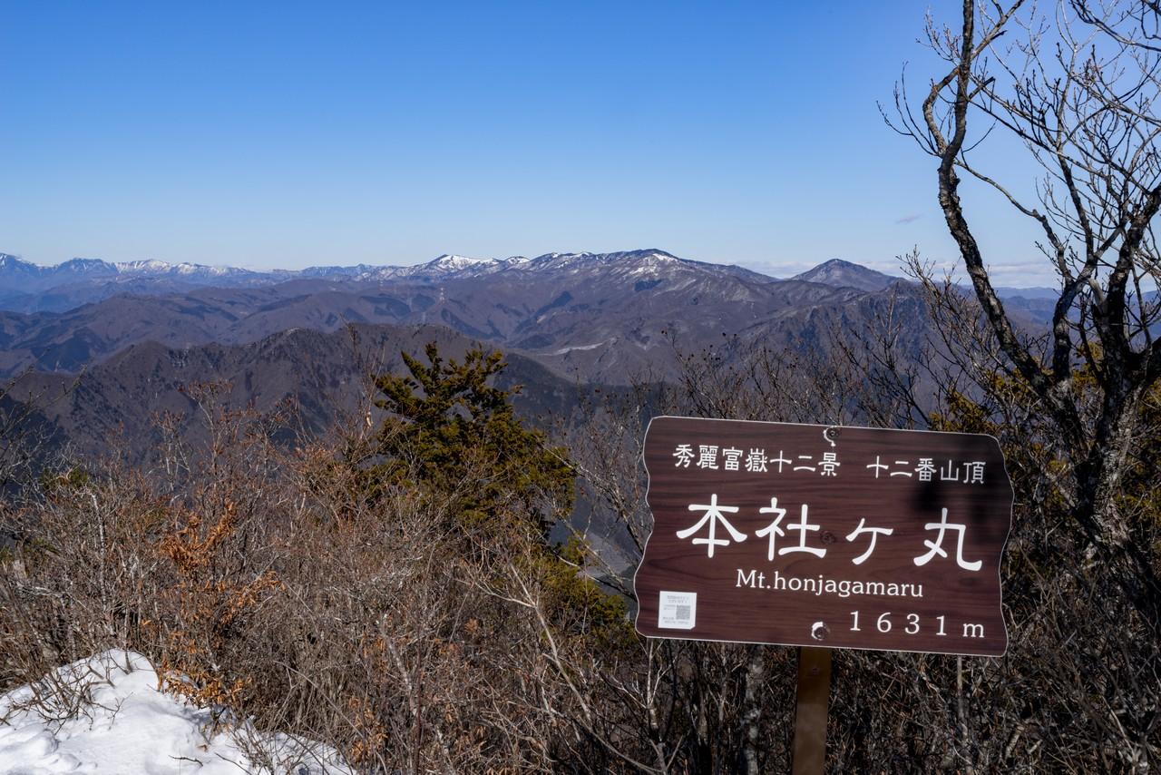 200201清八山_080