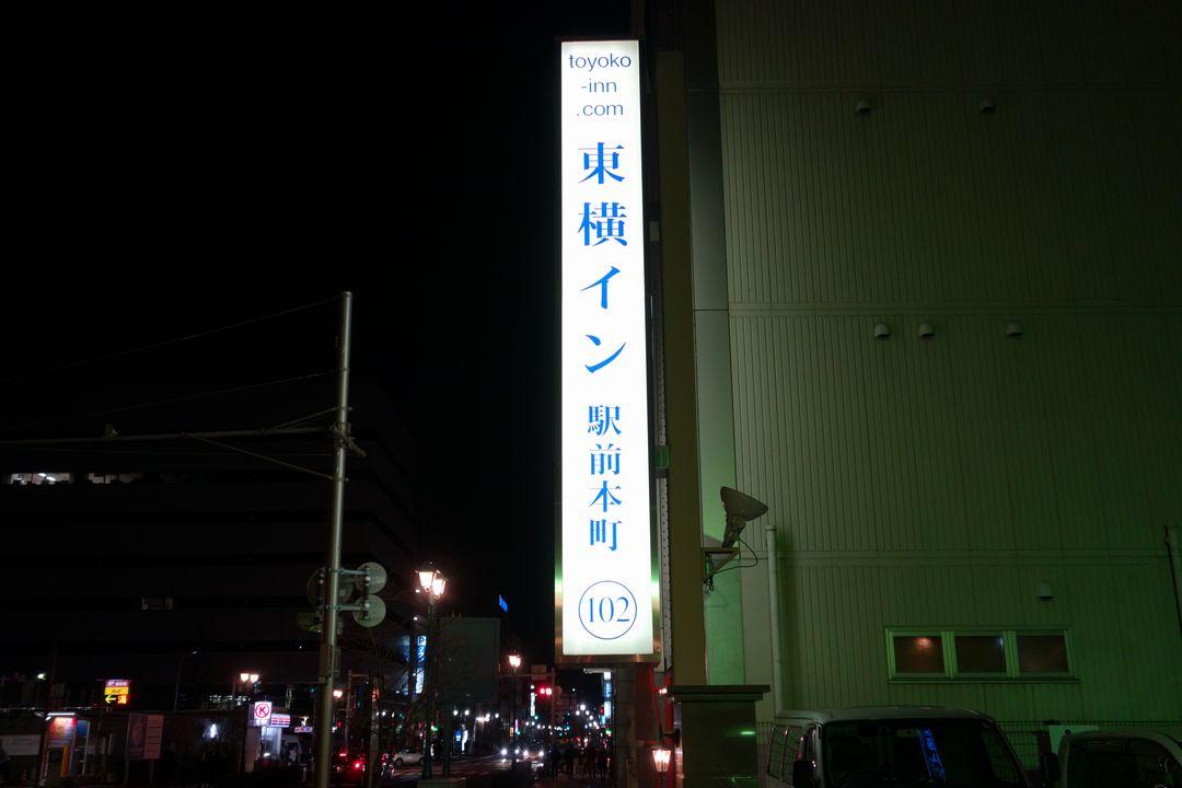 170319乗鞍岳_007