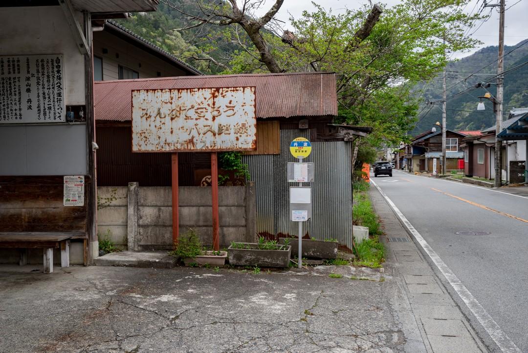 190428笠取山_129