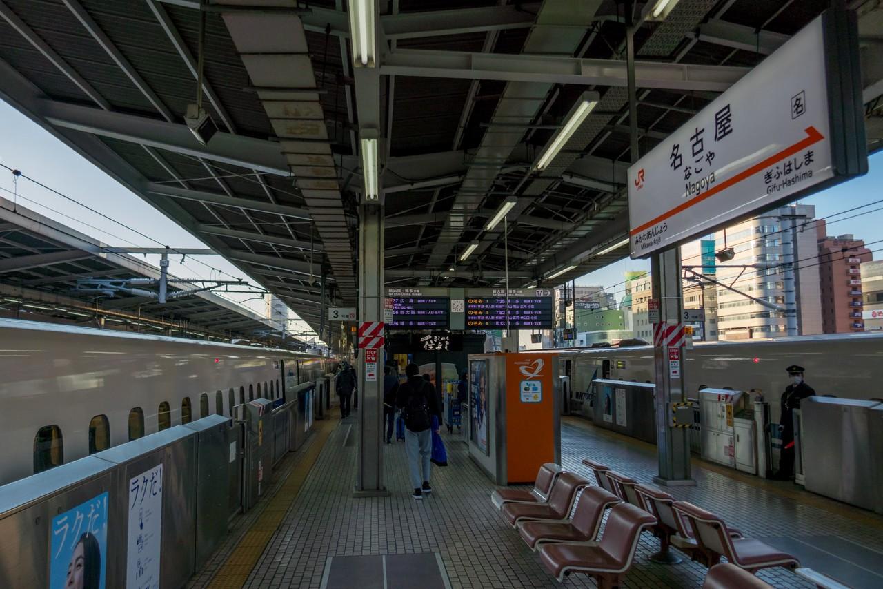 名古屋駅 新幹線ホーム