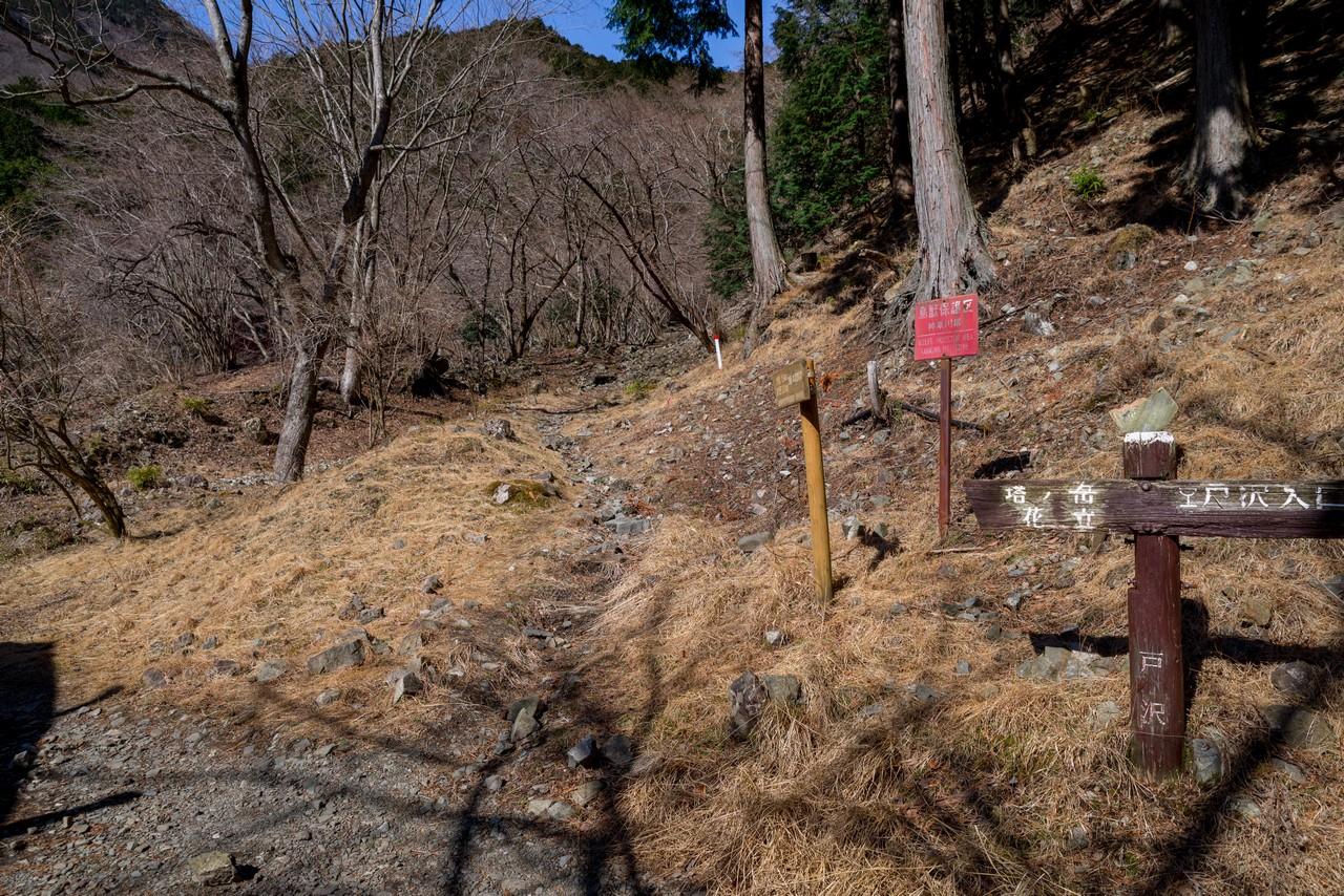 200223塔ノ岳_044