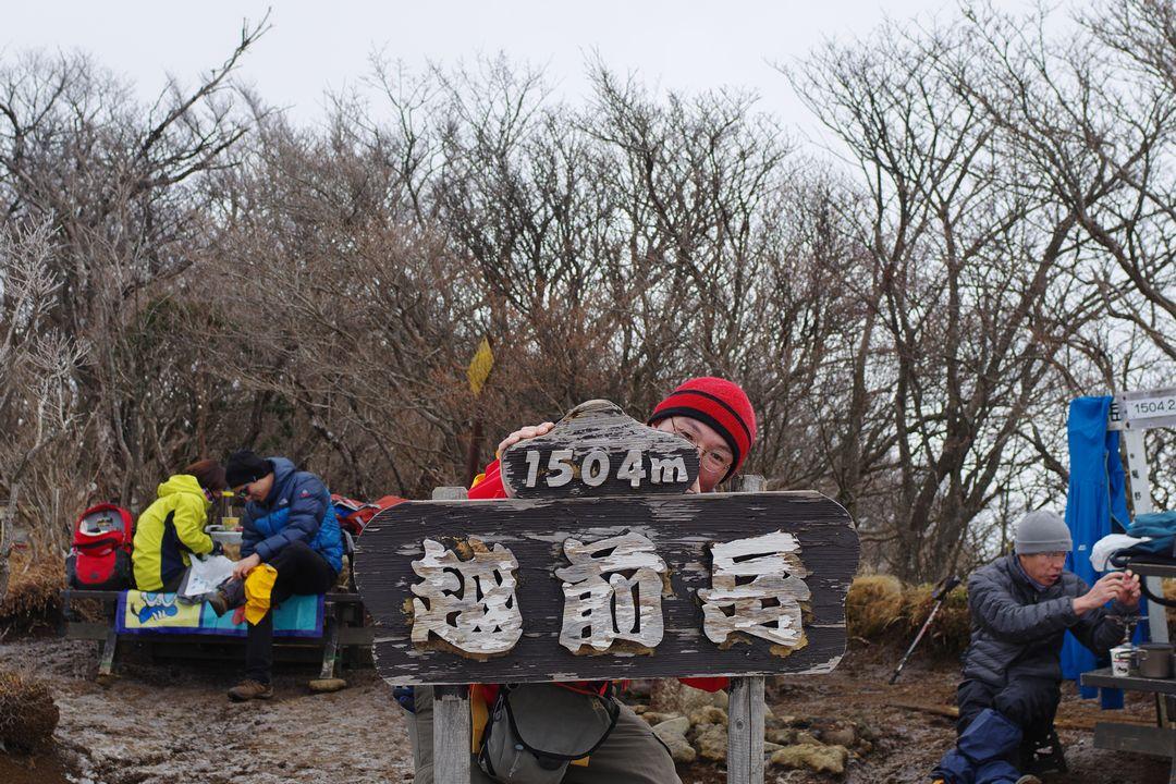 180121愛鷹山_095